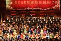 2010新年音乐会