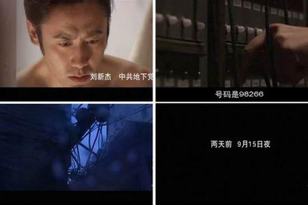 《黎明之前》经典重温之五大耍酷片段(组图)