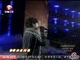 何润东表演《我记得我爱过》
