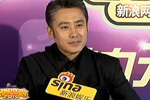 专访:吴秀波还没有一部剧满意