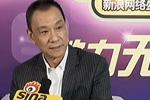 专访:王学圻不会上网但感谢新浪