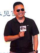 导演麦兆辉