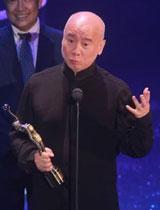张嘉辉(《叶问2》)最佳剪辑奖(鲍德熹代领)