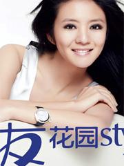 安以轩再登杂志封面