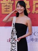 王珞丹时尚靓丽