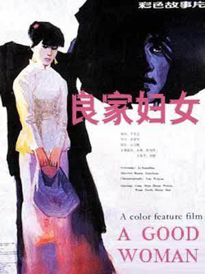 策划:民俗电影30年《雪花秘扇》突破常情?