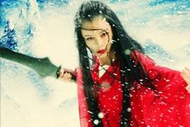 千年雪妖(徐若�u饰)