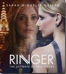 《替身姐妹》(Ringer)