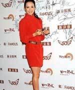 章子怡红短裙