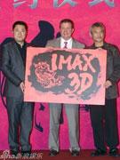 徐克签约IMAX