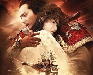 导演陈凯歌2006年贺岁片――《无极》