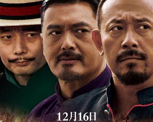 导演姜文2011年贺岁片――《让子弹飞》