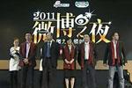 中国平安:影响力品牌