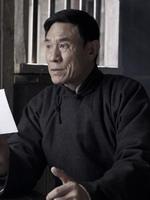 杜志国饰郝父