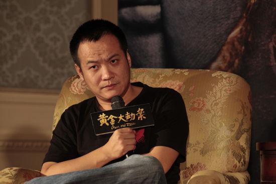 新浪潮论坛:宁浩陆川携手打响保卫战