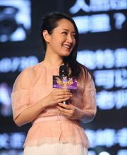 杨钰莹大笑