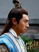 卢冰铉饰小彭王爷