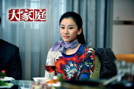 《大家庭》将播朱子岩刘威葳为爱纷争