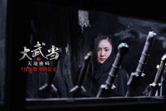 策划:《大武当》开创银幕新太极(5)