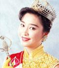卢淑仪(1992年冠军)