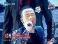 杨坤导师学员表演秀