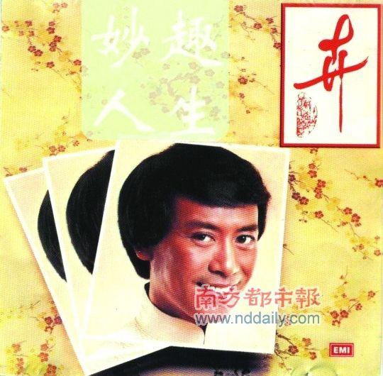《卉》以花为主题,开创香港概念大碟先河。
