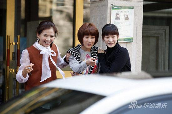 三闺蜜欢声笑语