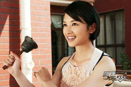 麻辣女兵 发布征兵广告 主角成代言人