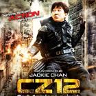 《十二生肖》2012年12月20日上映