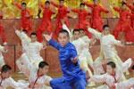 赵文卓等《少年中国》