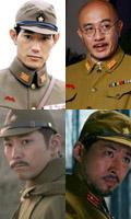 抗日剧里的日本演员