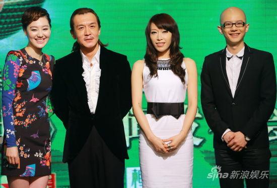 左起:王冠、李咏、金池、平安合影