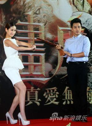 1.颖儿 刘恺威舞剑