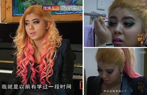 刘雅婷曾接受深圳卫视采访,浓妆亮相