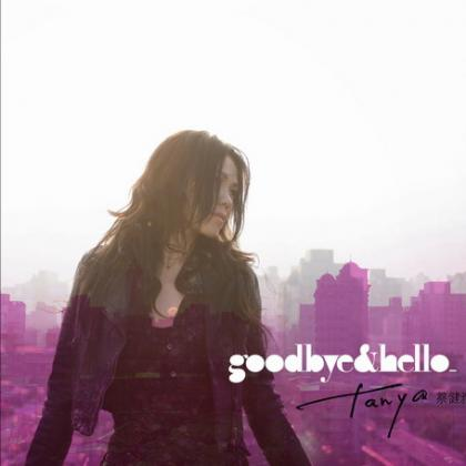 《Goodbye & Hello》