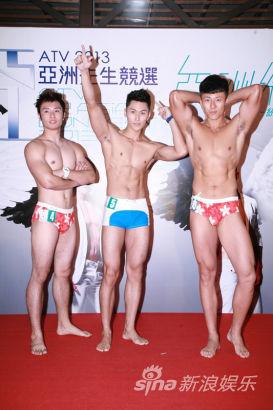 (左起)4号赵之健、5号钟昊及10号王磊