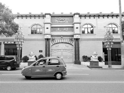 """7月17日,王林在江西省萍乡市芦溪县住所的大门上,有""""王府""""二字。摄影/新京报记者 张寒"""