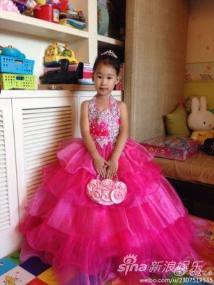 赵文卓6岁女儿赵紫