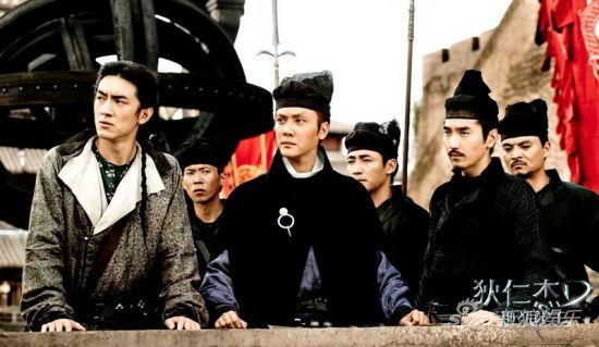 冯绍峰、林更新与赵又廷
