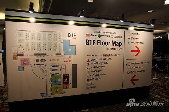 电影节市场展示地图