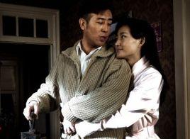 《零下》于和伟王丽坤变身史密斯夫妇