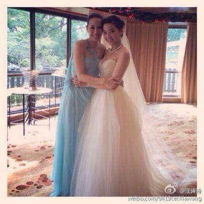 汪诗诗与新娘