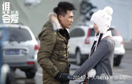 杜淳和颖儿亲密牵手