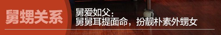 张晓龙张佳宁标题2