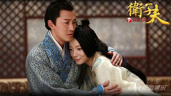 刘彻与卫子夫