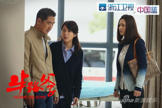 刘若英与张国立新剧演床戏 他身材很好