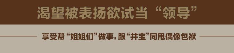杨洋标题3