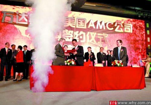 万达收购AMC后,将成为第一家中国进入美国电影发行院线的公司。