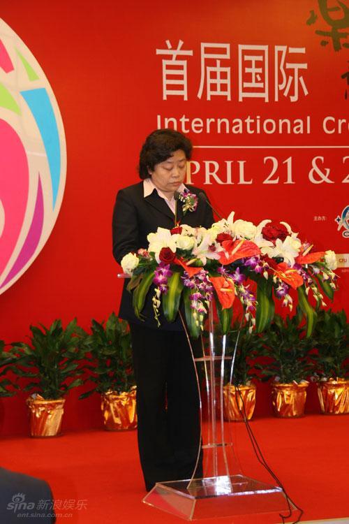 图文:首届ICIS启动--嘉宾为开幕式致词