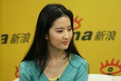 刘亦菲做客新浪回顾传奇生涯畅谈父母影响(图)